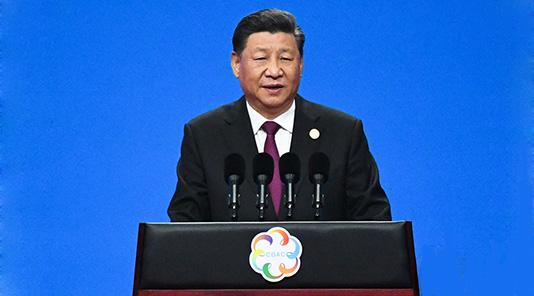 习近平出席亚洲文明对话大会开幕式