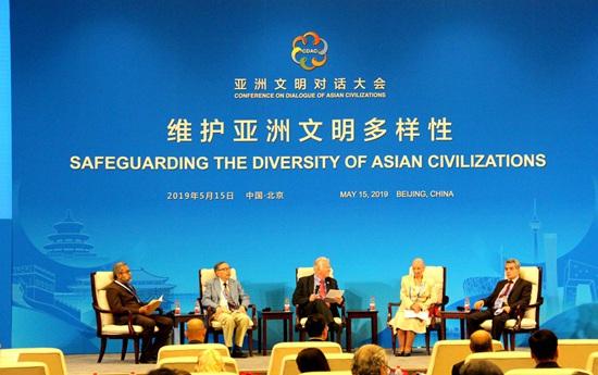 文明互鉴 倾听来自外国人的中国