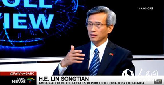 中国驻南非大使:中国是南非最重要、最可靠的合作伙伴