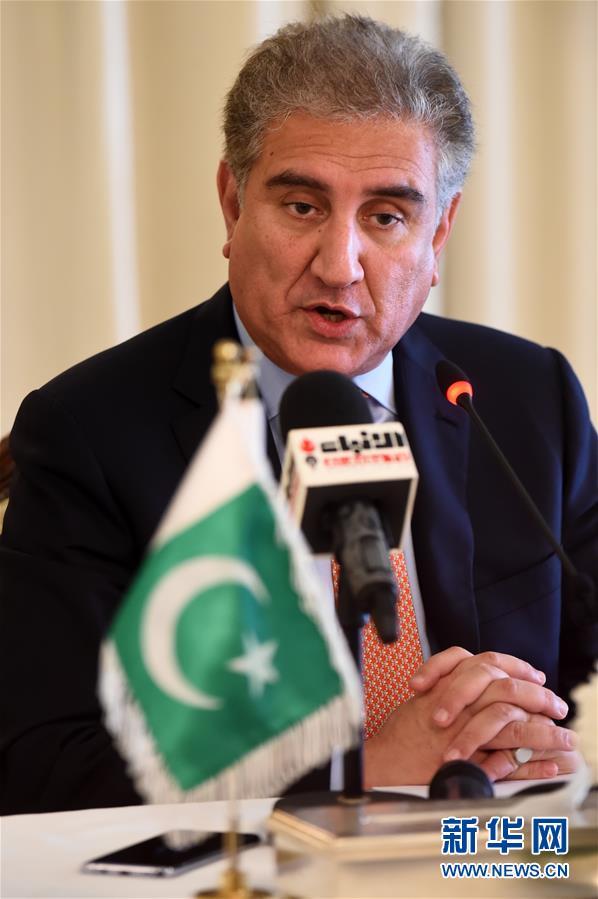 巴基斯坦外长:巴支持海湾地区安全与稳定