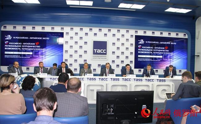 第六届中俄博览会新闻发布会在莫斯科举行(人民网 李明琪 摄)