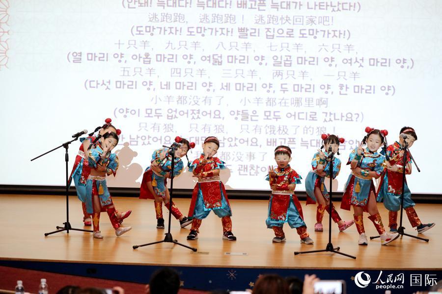 第十五届中华缘大赛在韩国举行