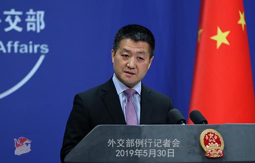 美国说华为有安全问题 外交部:到底能不能拿出证据?