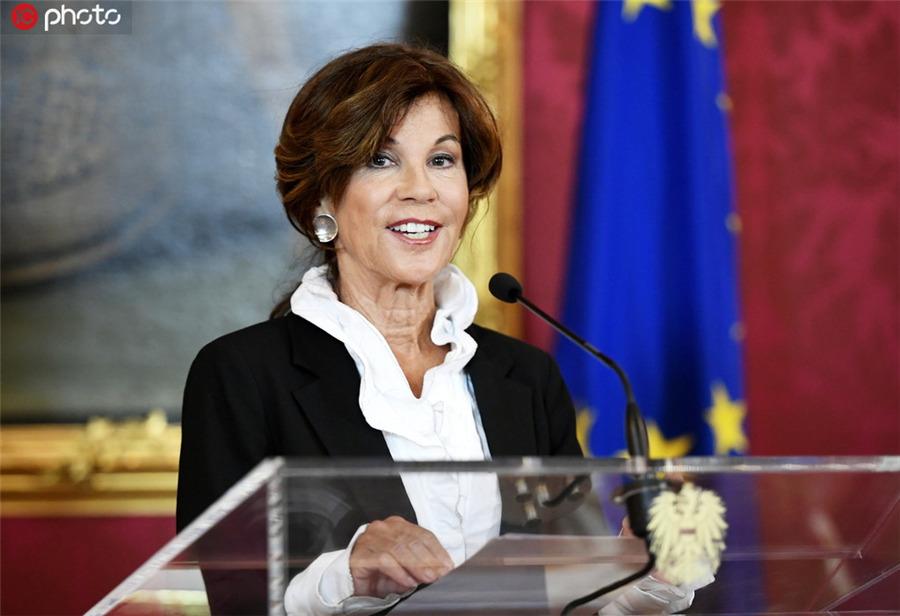 奥地利总统任命过渡政府总理 将成该国史上首位女总理