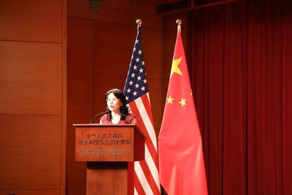 中国驻美使馆举办2019年端午节联谊招待会