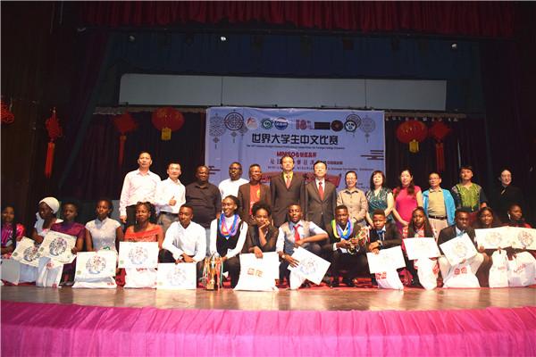 参赛选手和嘉宾合影(西非华文报供图)