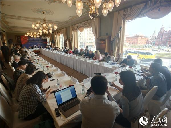 庆祝中俄建交70周年论坛在莫斯科举行
