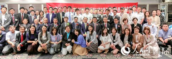 第20届中国海创周海外季推介会东京站活动与会者合影。