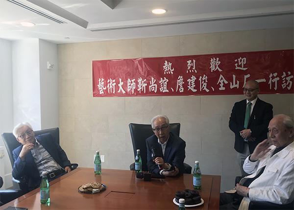 中国画坛三位泰斗靳尚谊、詹建俊、全山石在纽约洛克菲勒中心举办的艺术研讨会上发言交流。李晓宏摄