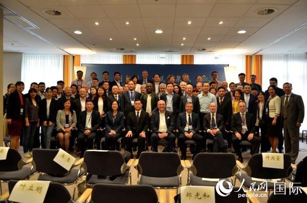 济南海外高层次人才双创大赛欧洲区决赛在德国举行