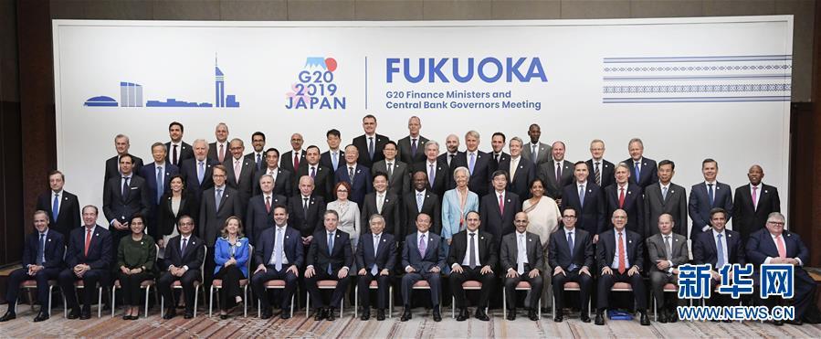 G20财长和央行行云乐导购网商城长会强调协调应对全球性风险