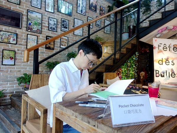 中国漫画在世界一隅静静绽放——专访漫画家口袋巧克力、林莹