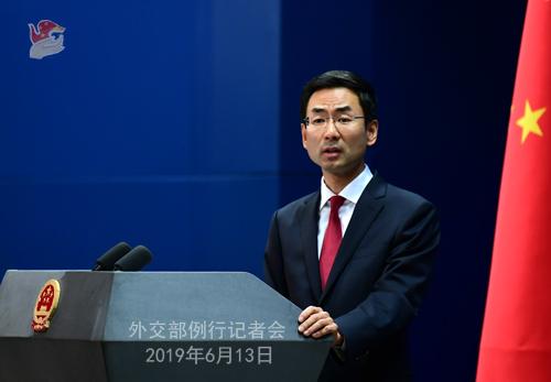外交部:中方一贯反对任何形式的网络攻击