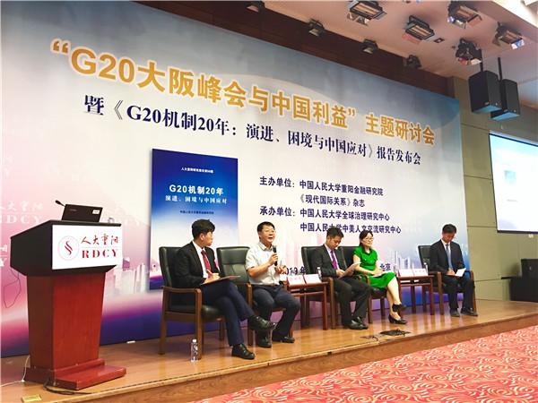 专家呼吁大国携手应对全球经济治理困境