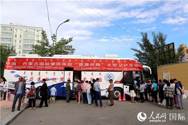 """中国""""流动医疗车""""首次开进蒙古国举行大型义诊活动"""