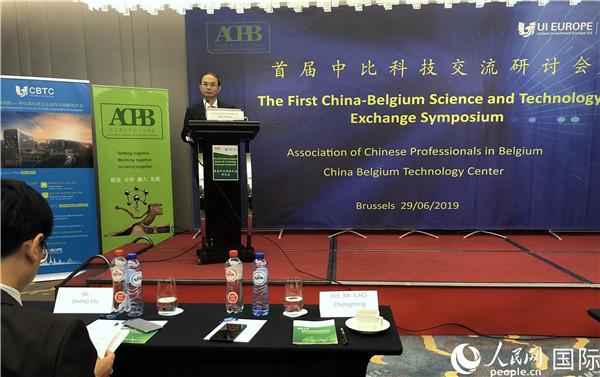 中国驻比利时大使曹忠明致辞。记者 任彦 摄
