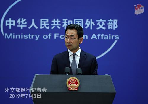 外交部:英方纯粹是自作多情、痴心妄想