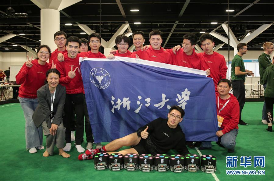 中国高校在2019年机器人世界杯上取得佳绩