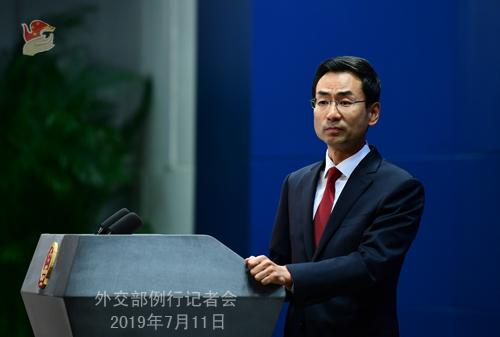 外交部:反对借涉疆问题干涉中国内政