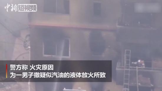 日本动画事变室遭放火已致24人衰亡