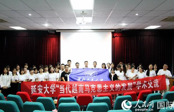 多所高校学生赴越南进行当代马克思主义调研交流