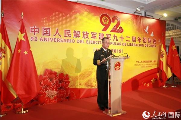 驻西班牙使馆隆重举行庆祝建军92周年招待会