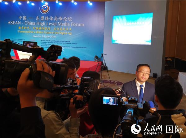 驻东盟大使黄溪连:中国—东盟关系进入全方位发展新阶段