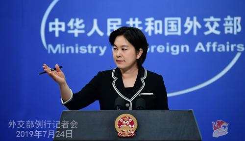外交部驳美官员言论:中国靠智慧和汗水取得成就