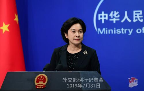 外交部回应美对华极限施压言论:呵呵