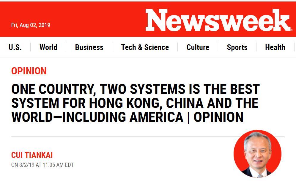 崔天凯在美媒发表文章:中国绝不会容忍任何外部势力干预香港事务