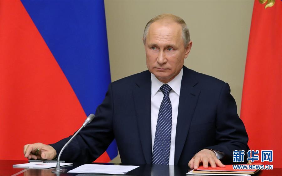 俄将采取措施抵御美国退出《中导条约》带来的威胁