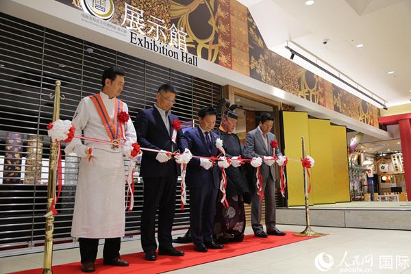 鸣凤堂和食文化博物馆举行开馆仪式