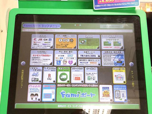日本的便利母爱好时光论坛店细致入微