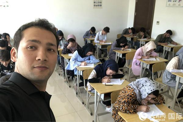 阿富汗小伙:学汉语,到名牌大学当老师
