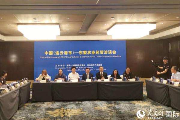 中国(连云港市)—东盟农业经贸洽谈会在京召开