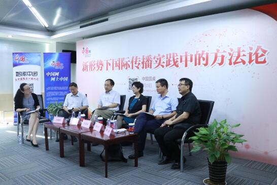 <b>中国圆桌第十二期:如何讲好中国故事</b>