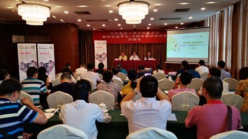 广西民建携手帮帮公益平台开展互联网公益培训