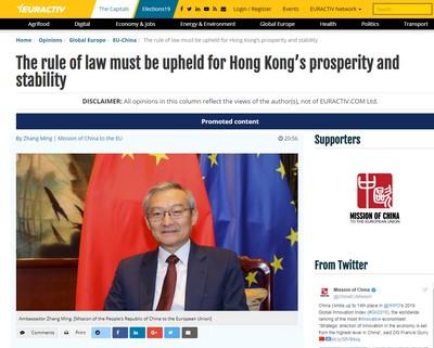 中国多位驻外大使密集发声 强烈谴责外部势力乱港