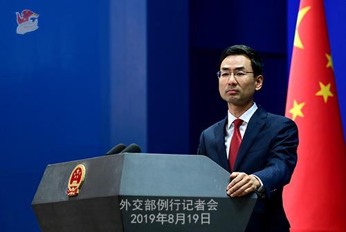 外交部谈海外中国公民涉港游行:理所应当情理之中