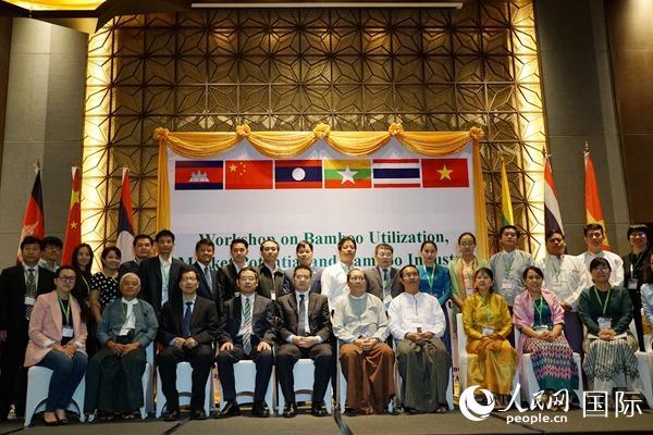 澜湄合作竹藤项目助力缅甸村民脱贫致富
