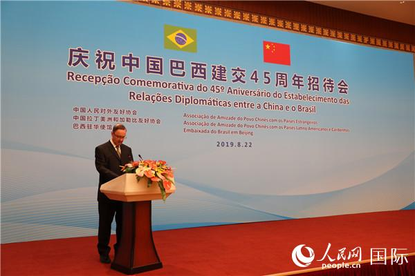 巴西驻华大使瓦莱发表致辞(张方明 摄)