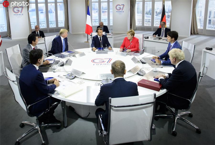 G7峰会在法国比亚里茨举行 七国领导人出席集体会谈