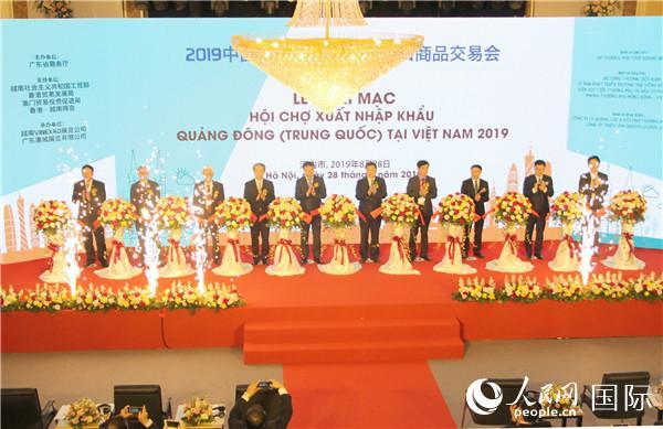 2019中国广东(越南)进出口商品交易会在河内开幕