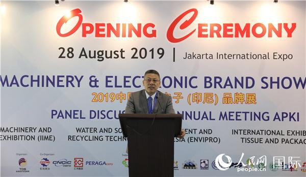 2019中国机械电子(印尼)品牌展在雅加达开幕