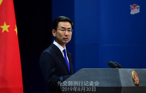 外交部:王毅将于9月2日至4日访问朝鲜