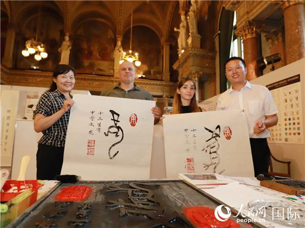 在观众互动环节,中国书法和甲骨文拓印受到观众的欢迎,图为观众展示拓印作品。