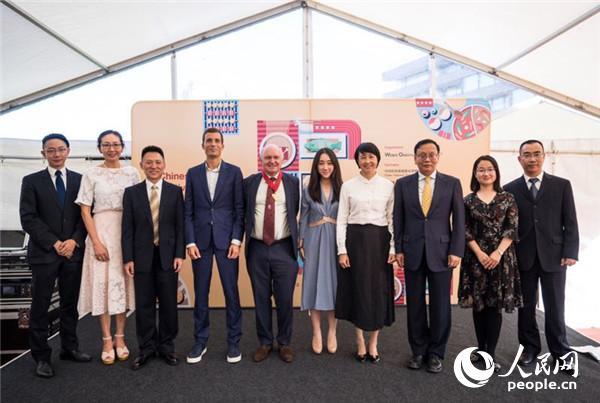 2019英国中国美食节在伦敦举办