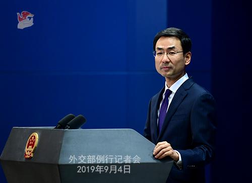 外交部:中方坚决反对美方打压特定中国企业