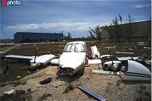 """超强飓风""""多里安""""过境巴哈马"""