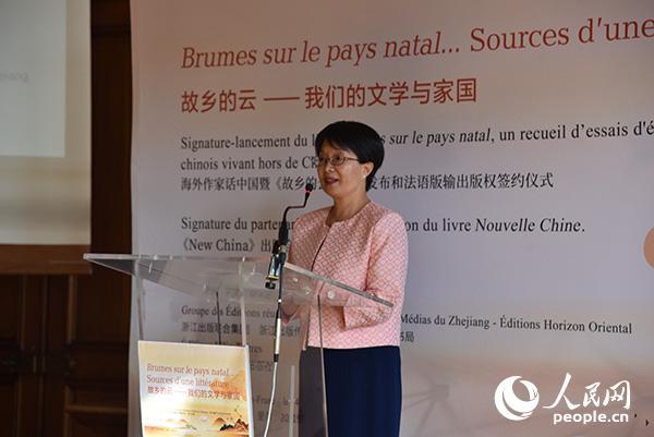 """""""故乡的云——我们的文学与家园""""系列活动在法国举办"""